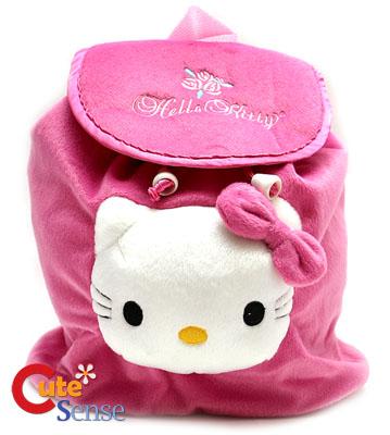 Sanrio Hello Kitty Pink Rose 10 Plush Backpack/Bag