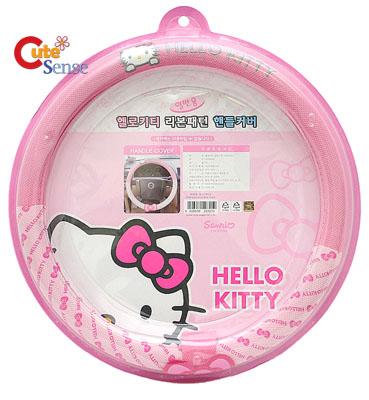 Sanrio Hello kitty Pink 4PC Car-Auto Accessories Set at Cutesense com
