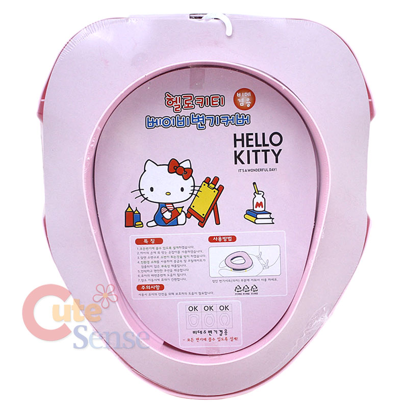 Sanrio Hello Kitty Bathroom Baby Toilet Seat Cover Pink