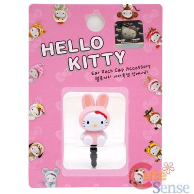 Sanrio Hello Kitty Phone Accessories Earphone Cap Topper 2