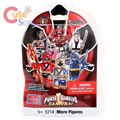Power Ranger Samurai Figure Mega Box 2.jpg