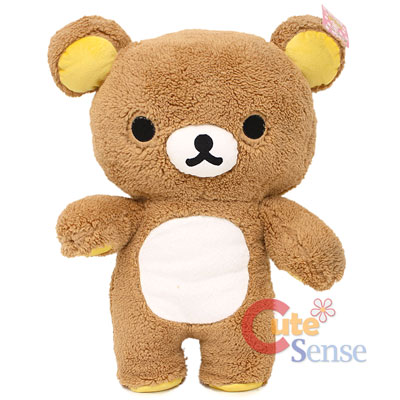 Rilakkuma Plush Doll Cuddle Fur Stuffed Toy 1.jpg