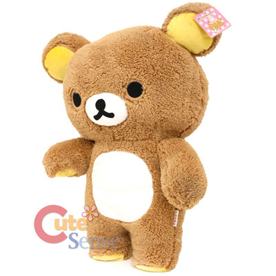 Rilakkuma Plush Doll Cuddle Fur Stuffed Toy 3.jpg