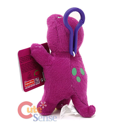 Barney Clip On Plush Key Chain 2.jpg