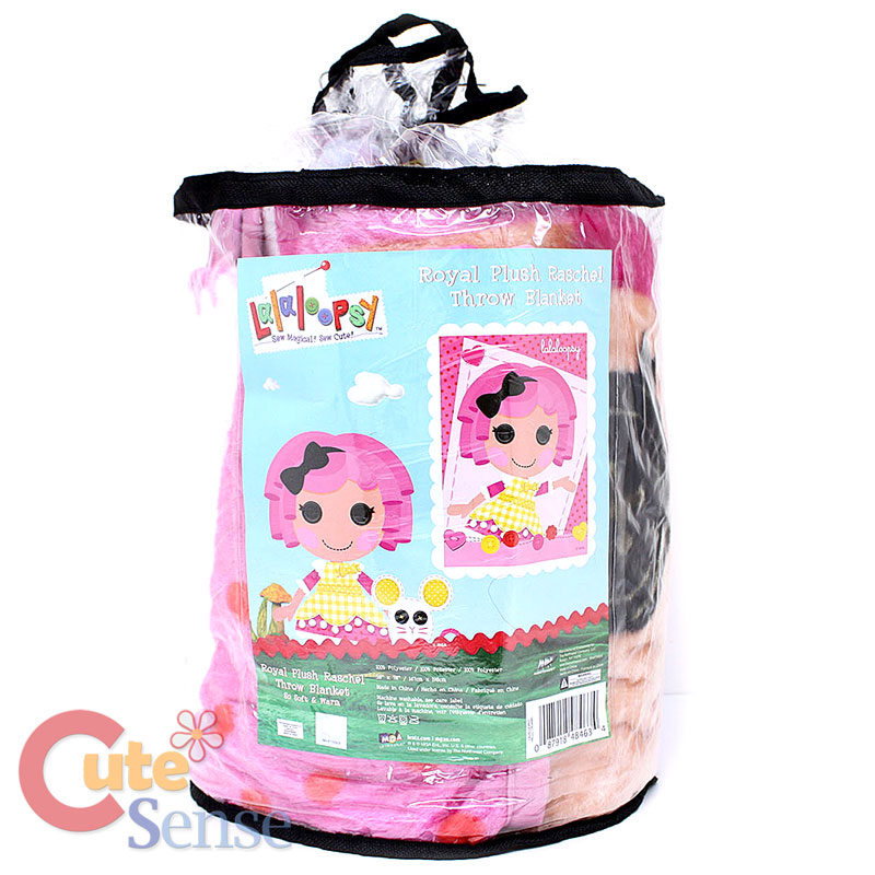 Lalaloopsy Bedding Full Size