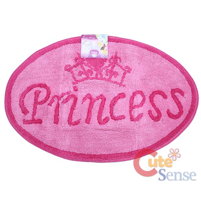 Disney Princess Cotton Rug Bathroom Bedroom Mat (20inx30in