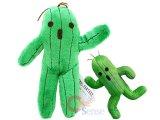 Final Fantasy Cactuar Green Cactus Plush Doll-12in