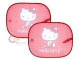 Sanrio Hello Kitty Auto Rare Window Sun Shade :Red
