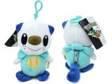Pokemon Oshawott Plush Doll Key Chain Mini Coin Bag -7in
