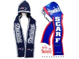 NFL New England Patriots Hooded Knit Scarf w/Pocket