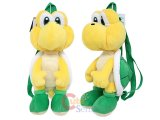 Nintendo Super Mario  Koopa Troopa  Plush Bag / Backpack -18in