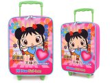 Ni Hao Kai Lan Rolling Luggage/SuiteCase/Travel Bag