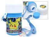 Pokemon Pikachu Water Bottle w/ Shoulder Strap