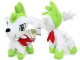 "Pokemon Shaymin Sky Forme Plush Doll -17"" Soft Stuffed Toy : Large"