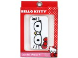 Sanrio Hello Kitty Nerd Silicone 4G / 4GS  i Phone Case