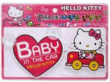 Sanrio Hello Kitty Auto safety Sign  - Baby in the Car
