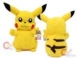 Pokemon Pikachu Large plush doll 27in Cuddle Pillow Cushion