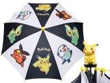 Pokemon Black and White Kids Umbrella (Pikachu, Snivy, Tepig, Oshawott)