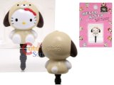 Sanrio Hello Kitty Earphones  Headphones Cap Topper :Doggie