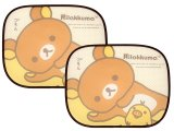 Rilakkuma Auto Rare Window Sun Shade
