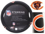 NFL Chicago Bears Car/Truck Steering Wheel Cover