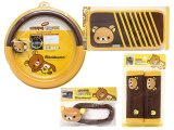 San X Rilakkuma  Car Auto Accessories Set 5PC