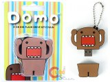 Domo Kun 4GB USB Flash Drive Figure Key Chain