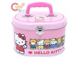 Sanrio Hello Kitty and Firends  Tin Lunch Box-Jewelry Case