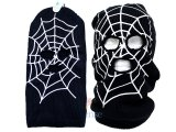Marvel Black Spider Web Mens Ski Mask Beanie - Full Face Costume Mask