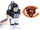 NFL Chicago Bears  Player Figure Key Chain