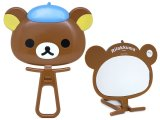 San X Rilakkuma  Face Handy Mirror (Fold able)