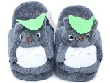 My Neighbor Gray Totoro Plush Doll Slipper