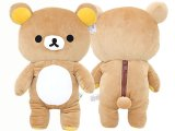 Rilakkuma  15in Large Plush Doll Soft Microfiber with Bean