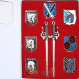 Attack on Titan Shingeki no Kyojin Emblem Wall Sword Badges Key Chain 9pc Set