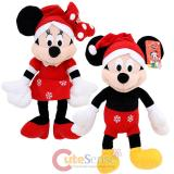 "Disney Mickey Minnie Mouse Christmas Holiday Plush Doll 18"" Set"