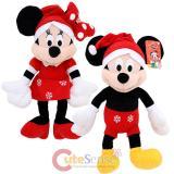 "Disney Mickey Minnie Mouse Christmas Holiday Plush Doll 18"" Set"