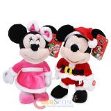 Disney Mickey Minnie Mouse Animated Christmas Dancing Song Plush Doll