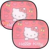 Sanrio Hello Kitty Auto Rare Window Sun Shade : Red Apple