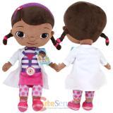 """Disney Jr. Doc Mcstuffins Dottie  Large Plush Doll 20"""" Bedding Cuddle Pillow"""