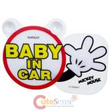 Disney Mickey Mouse Auto Safety Sign  - Baby in the Car