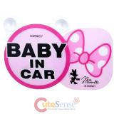Disney Minnie Mouse Auto Safety Sign  with Pink Bow - Baby in the Car