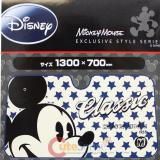Disney Mickey Mouse Classic  Windshield  Front Window Sun Shade