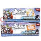 Marvel Avengers Heroes 45pc Sandwich Snack Bags Set