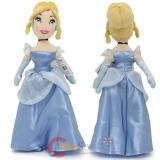Disney Princess Cinderella Plush Doll -10in