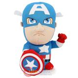 Marvel Avengers Captain America Plush Doll Baby Big Had Plush