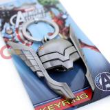 Marvel Avengers Thor Helmet Pewter 3D Metal Key Chain