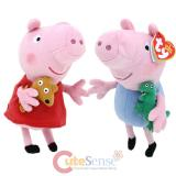 "Peppa Pig  and George  Plush Doll Set 6"" Piggy Bean Toy by TY"