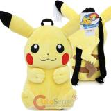 Pokemon Pikachu Plush Doll Costume Backpack -16in