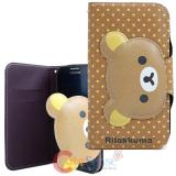 San X Rilakkuma Samsung Galaxy S4 Phone Case - Wallet Type