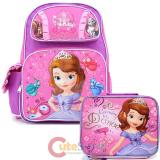 "Disney Sofia The First 16""  Large School Backpack Lunch Bag Set - Hot Pink"